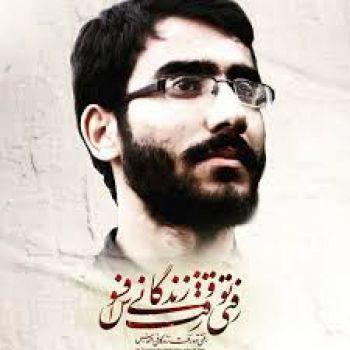 کاربر پروفایل گراممحمد علی
