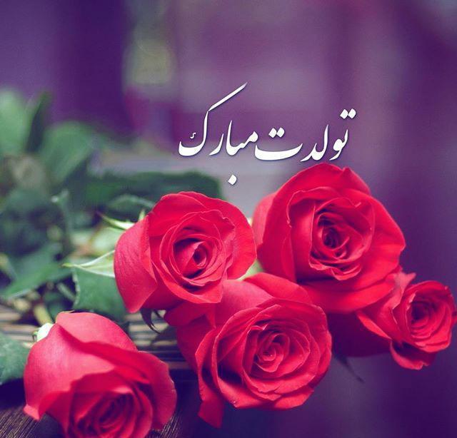عکس پروفایل تولدت مبارک با گل رز