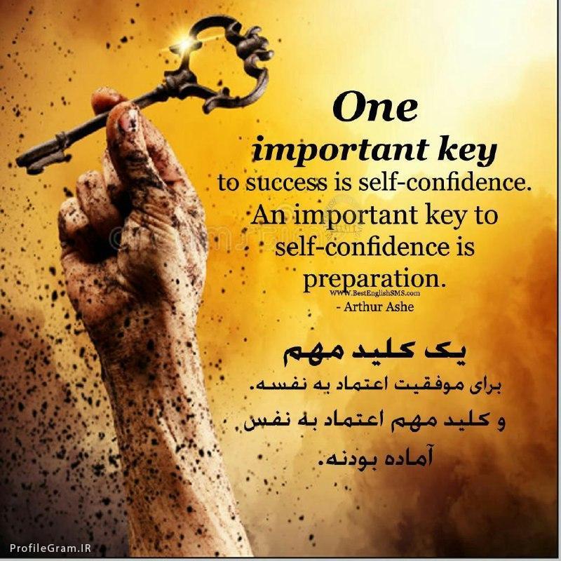 عکس پروفایل کلید مهم برای موفقیت