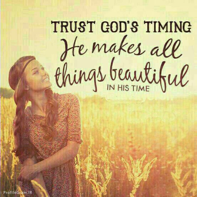 عکس پروفایل انگلیسی به خدا اعتماد کن او هر چیزی را به قشنگ ترین