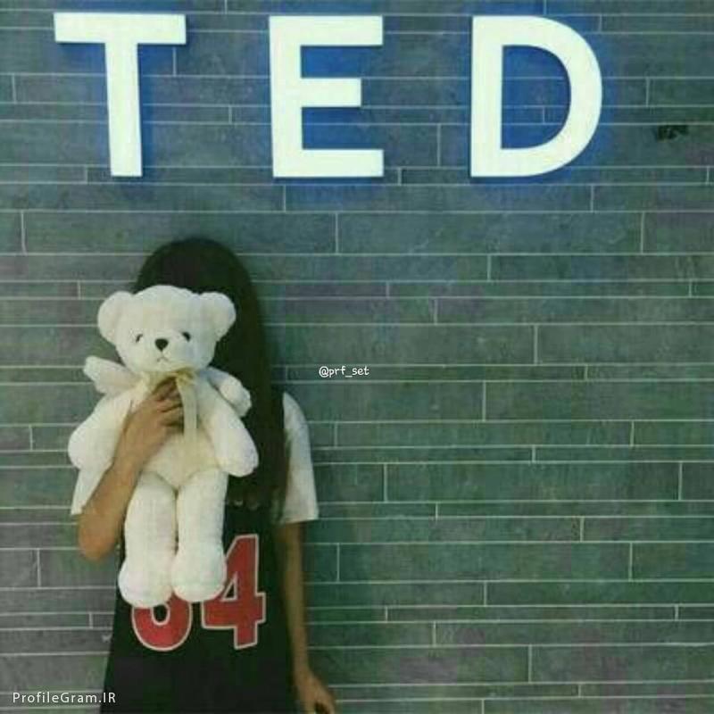 عکس پروفایل ست دختر با عروسک تد برای ولنتاین