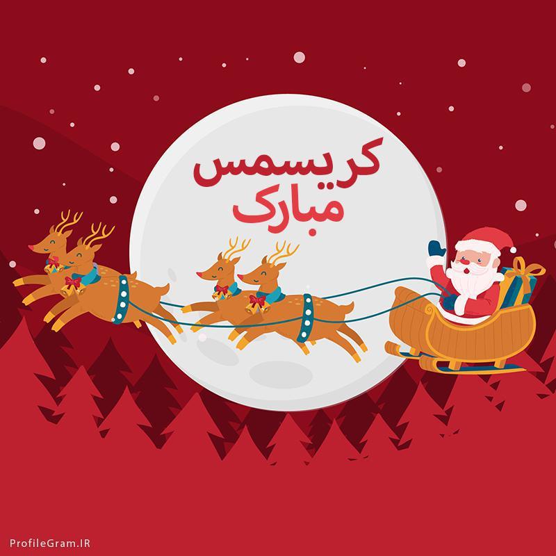 عکس پروفایل بابانوئل کریسمس مبارک