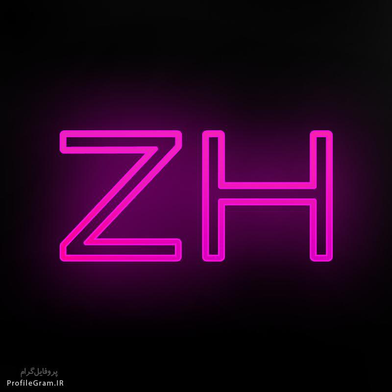 عکس پروفایل حرف ZH انگلیسی زیبا