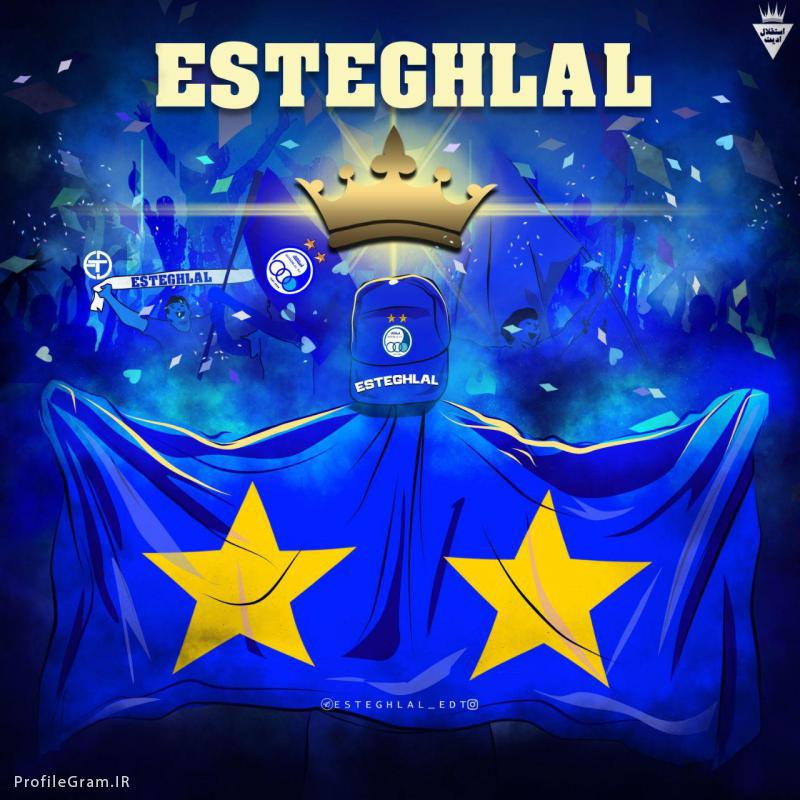 عکس پروفایل استقلال دو ستاره با تاج