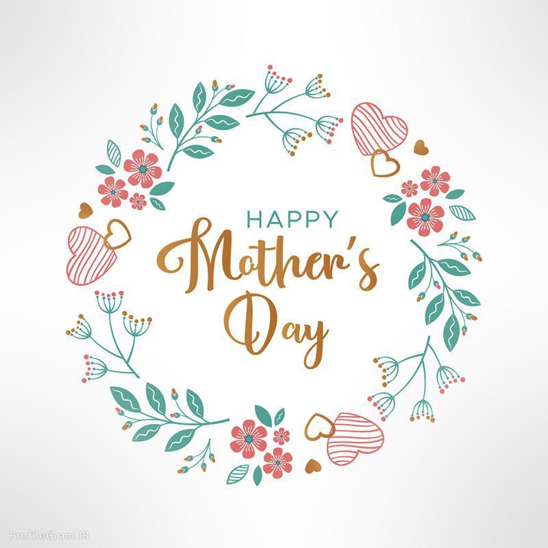 عکس پروفایل تبریک روز مادر انگلیسی شیک