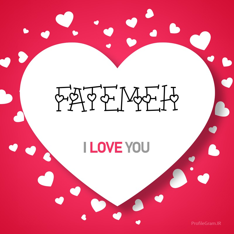 عکس پروفایل اسم انگلیسی فاطمه قلب Fatemeh پروفایل گرام