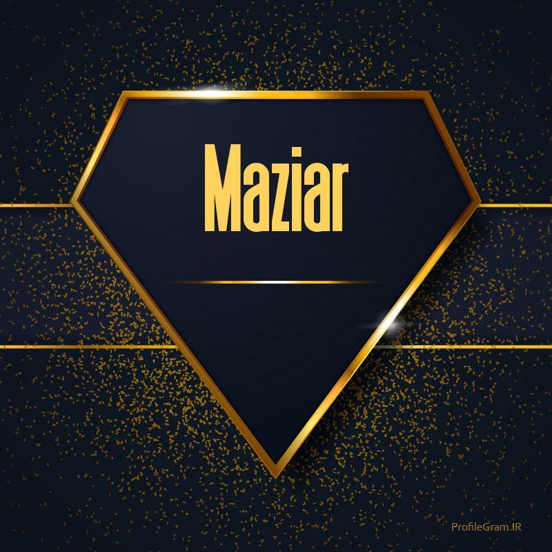 عکس پروفایل اسم انگلیسی مازیار طلایی Maziar