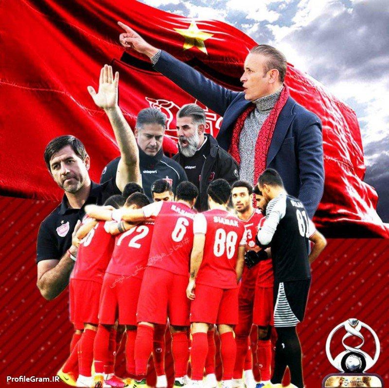 عکس پروفایل تیم قهرمان آسیا پرسپولیس 99
