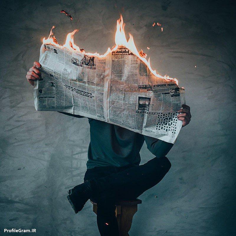 عکس پروفایل روزنامه آتشین متفاوت