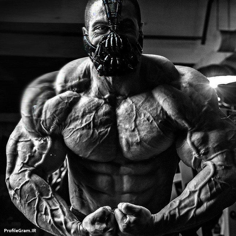 عکس پروفایل ورزشی بدنسازی قوی وحرفه ای