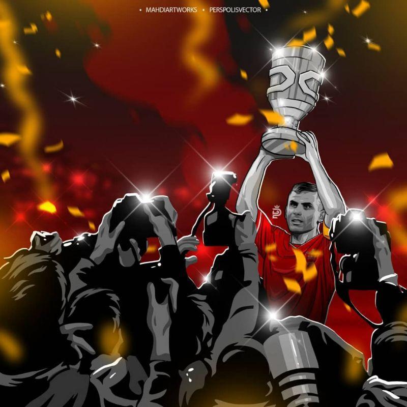 عکس پروفایل پرسپولیس قهرمان و جام در دست سید جلال