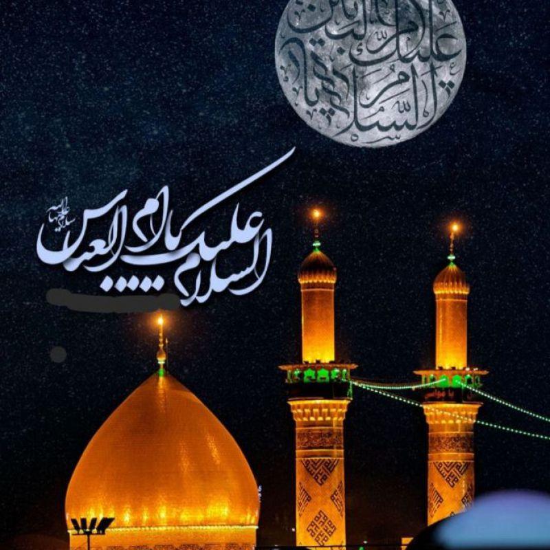 عکس پروفایل محرمی السلام علیک یا ام العباس