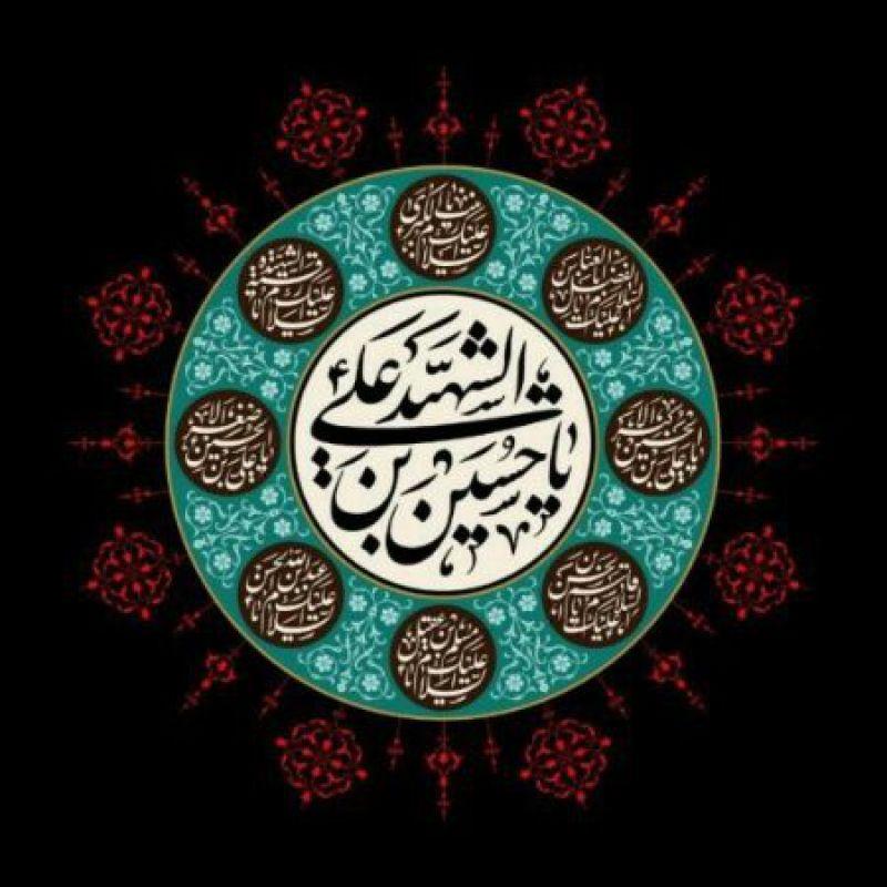 عکس پروفایل محرمی یا حسین بن علی الشهید
