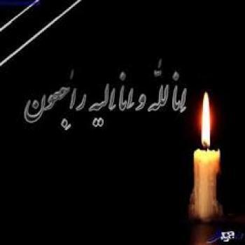 عکس پروفایل انا الله و انا لیه راجعون