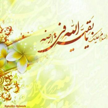 عکس پروفایل السلام علیک یا بقیه الله فی ارضه