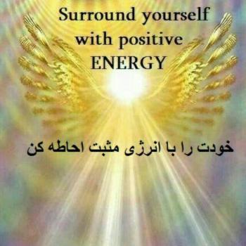 عکس پروفایل خودت را با انرژی مثبت احاطه کن