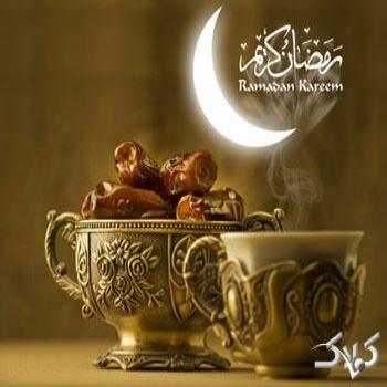 عکس پروفایل رمضان کریم