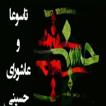 عکس پروفایل محرمی حسینی