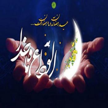 عکس پروفایل رمضان ماه خدا