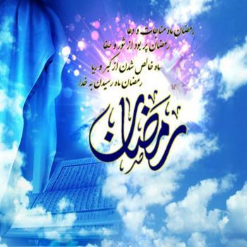 عکس پروفایل رمضان خدا