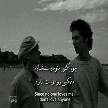 عکس پروفایل منو کسی دوست نداره منم کسی و دوست ندارم