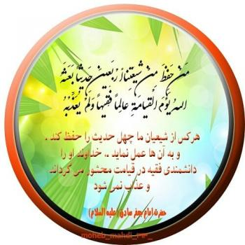 عکس پروفایل مذهبی امام جعفر صادق