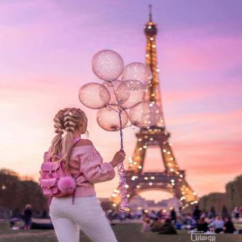 عکس پروفایل دختری در فرانسه