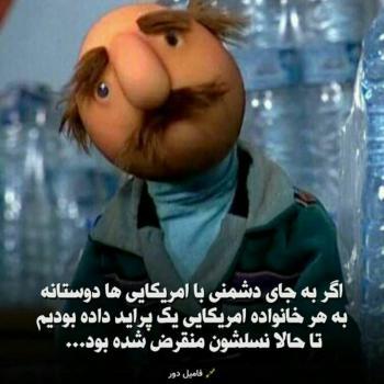 عکس پروفایل فامیل دور طنز