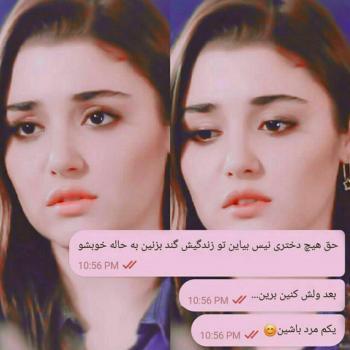 عکس پروفایل حق هیچ دختری نیست