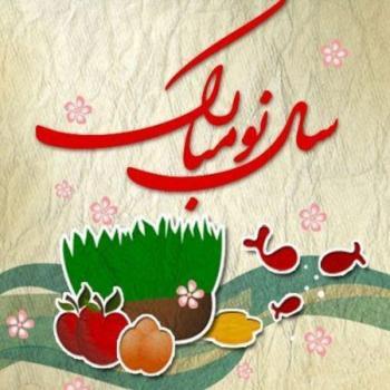عکس پروفایل عیدتون مبارک