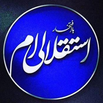 عکس پروفایل با افتخار استقلالی ام