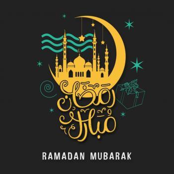 عکس پروفایل رمضان مبارک