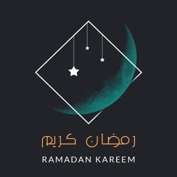 عکس پروفایل تبریک ماه رمضان با ستاره