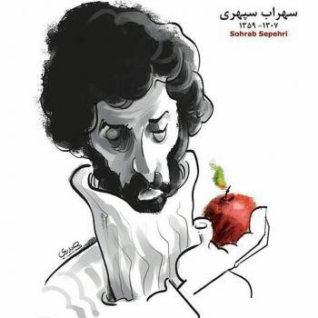 عکس پروفایل کاریکاتور سهراب سپهری