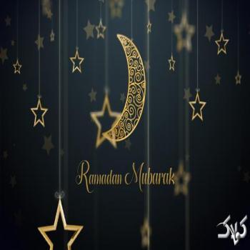 عکس پروفایل رمضان مبارک انگلیسی