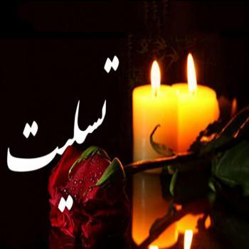 عکس پروفایل تسلیت با گل و شمع