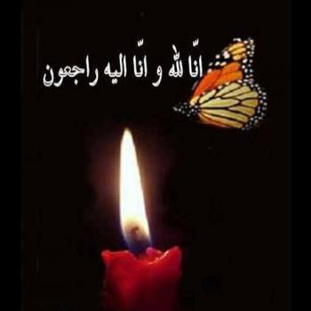 عکس پروفایل تسلیت شمع و پروانه