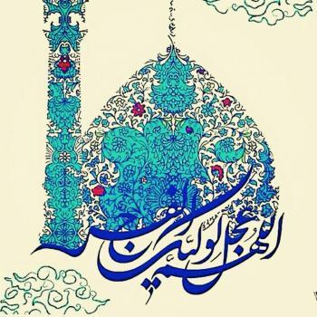 عکس پروفایل اللهم عجل لوليك الفرج طرح گلدسته