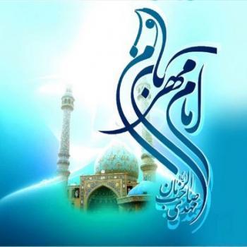 عکس پروفایل امام مهربانم