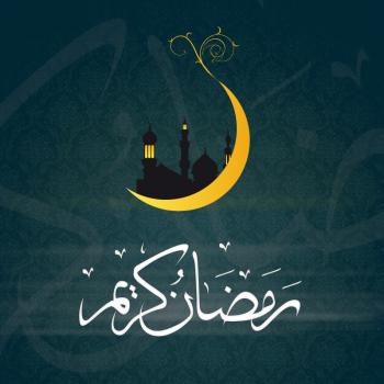 عکس پروفایل هلال ماه رمضان کریم
