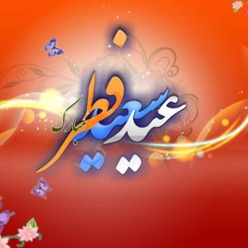 عکس پروفایل عید سعید فطر مبارک با پروانه