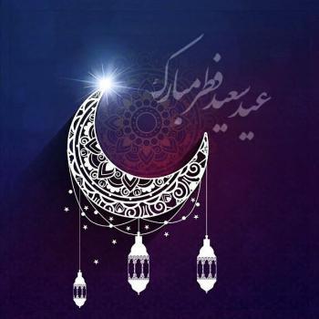 عکس پروفایل هلال ماه رمضان عید فطر