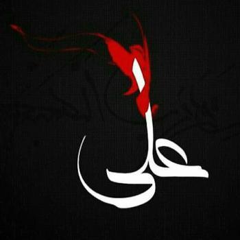 عکس پروفایل گرافیکی حضرت علی و شب قدر
