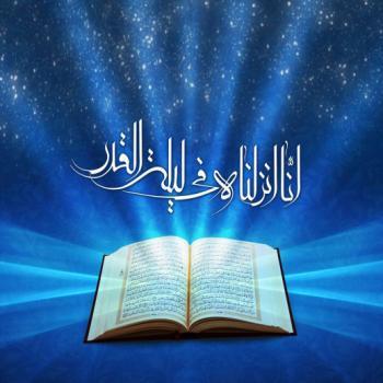 عکس پروفایل قرآن و شب قدر