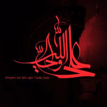 عکس پروفایل علی بن ابی طالب با تم قرمز