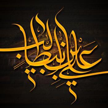 عکس پروفایل علی بن ابی طالب و ضریح