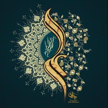 عکس پروفایل تایپوگرافی حضرت علی