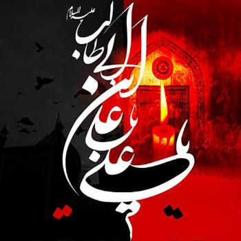 عکس پروفایل یا علی ابن ابی طالب