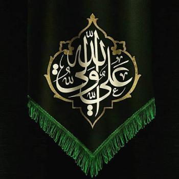 عکس پروفایل بیرق علی ولی الله