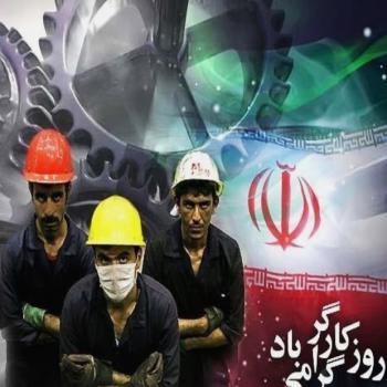 عکس پروفایل تبریک رو ز کارگر و نقشه ایران